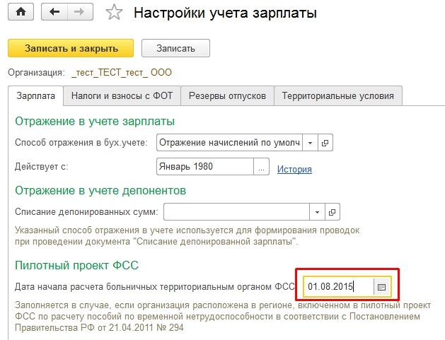 Работа с больничными листами в Москве Зюзино